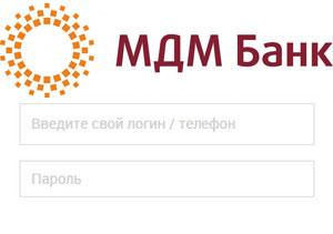 МДМ банк личный кабинет - i.binbank.ru