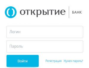 Банк открытие - online.open.ru