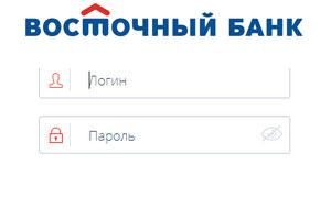 Восточный банк - vostbank.ru