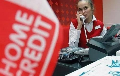 Звонок оператору для регистрации личного кабинета