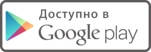 Приложение финсервис банк в гугл плей