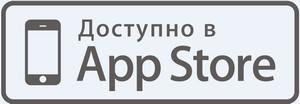 Приложение запсибкомбанк в апп сторе
