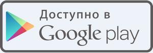 Приложение запсибкомбанк в гугл плей