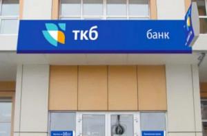 Транскапиталбанк - ТКБ логотип