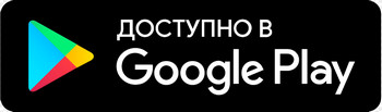 Приложение мангомани займ в гугл плей