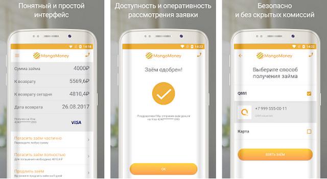Фото приложение мангомани для телефона
