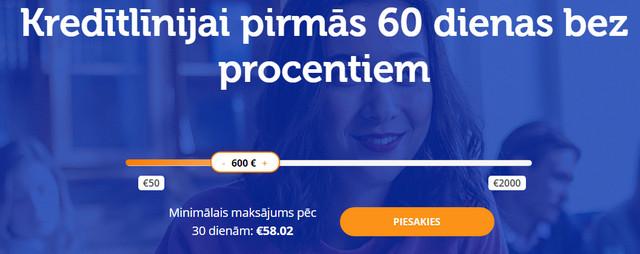 Банки ру онлайн заявка