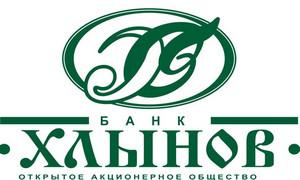 Хлынов банк онлайн