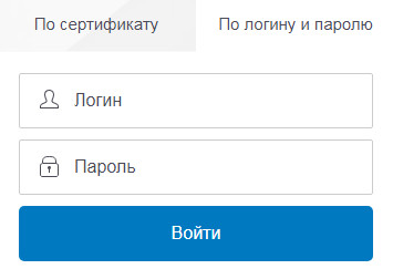 Форма входа в Веста онлайн банк для юридических лиц