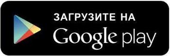 Приложение в гугл плей Веста банка
