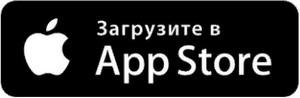 Кнопка для загрузки приложения РосЕвроБанка в ап стор