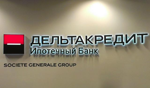 Логотип ипотечного банка ДельтаКредит