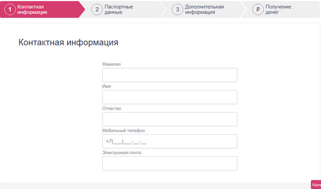 Форма регистрации личного кабинета в solva