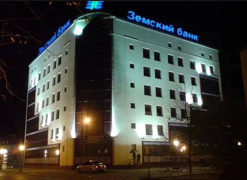 Фото здания Земского банка в Сызрани