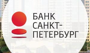 Банк СПБ Санкт-Петербург - bspb.ru
