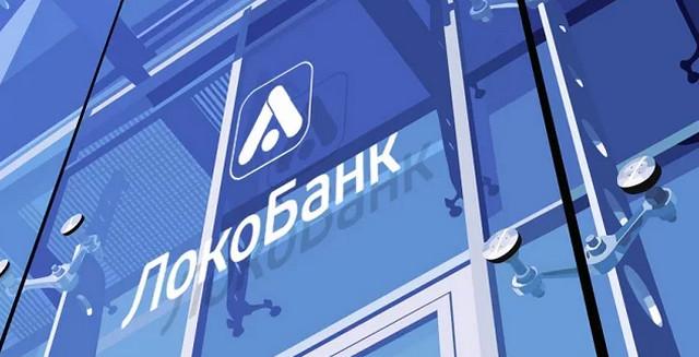 Логотип Локо банка