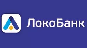 Локо-банк онлайн