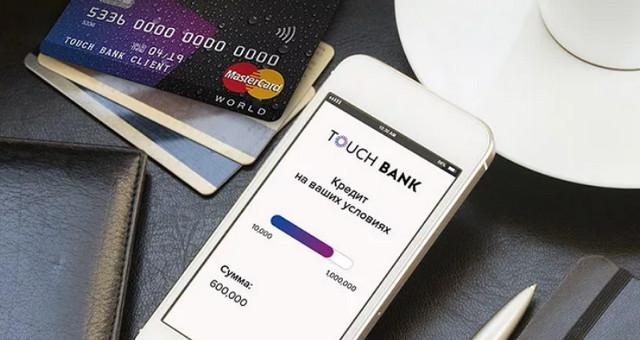 Обзор возможностей Тач банка