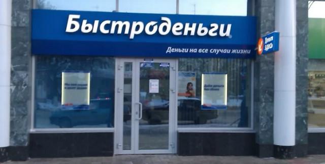 Взять кредит наличными в калужской области