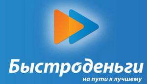 Быстроденьги логотип