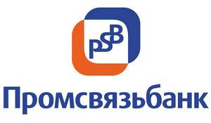 Промсвязьбанк логотип