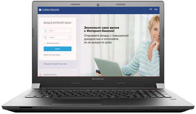 Интернет банк Совкомбанк