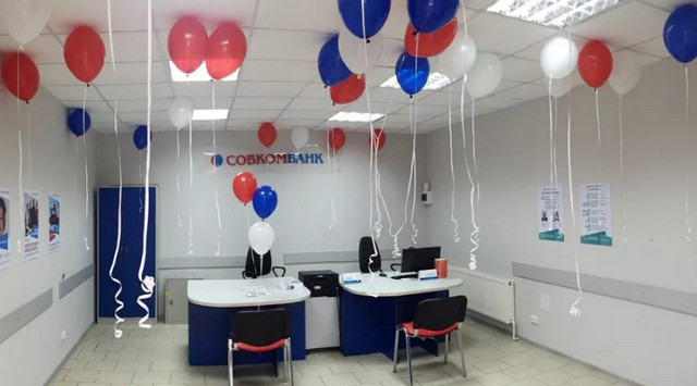 Офис службы поддержки Совкомбанк