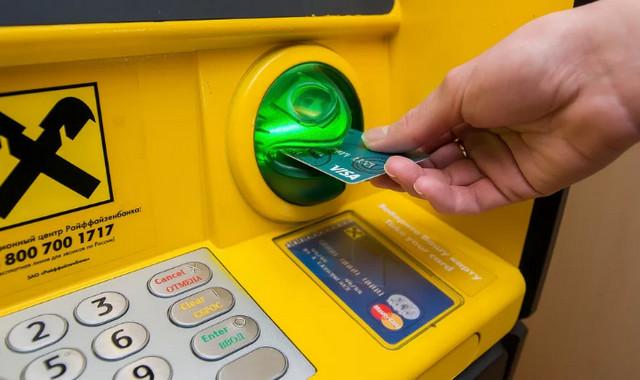 Способ регистрации личного кабинета через банкомат райффайзенбанка
