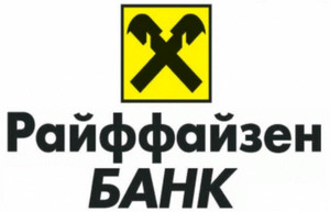 Райффайзенбанк логотип
