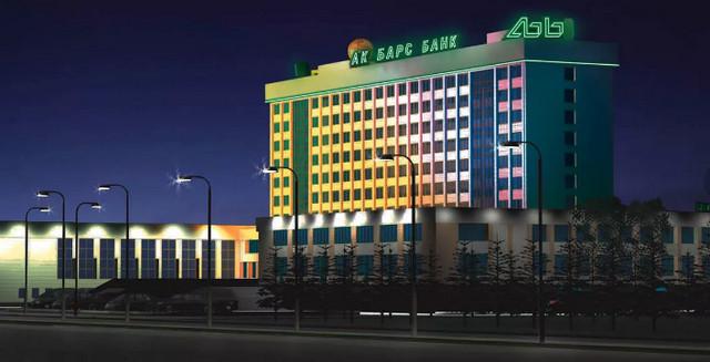 Фото главного офиса банка Ак Барс в Казане