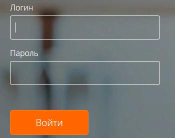 Форма входа в онлайн банк Абсолют