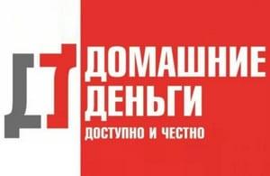 Домашние Деньги логотип