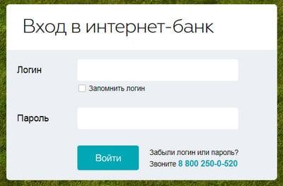Кредит на 50000 рублей в сбербанке