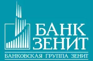 Логотип банка Зенит