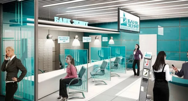 Фото офиса банка Зенит