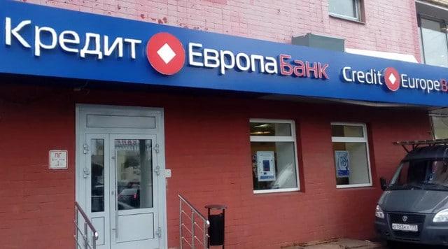 кредит евробанк личный кабинет