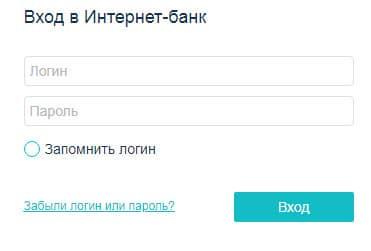 Форма входа в интернет банк РНКБ