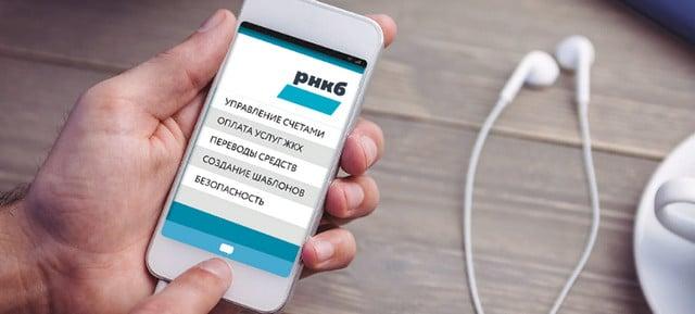 Возможности мобильного банка РНКБ