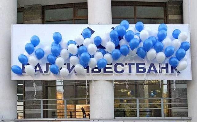 Фото открытия офиса Балтинвестбанка