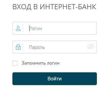 Форма входа в личный кабинет Экспобанка