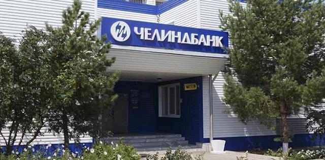Открытие небанковской кредитной организации