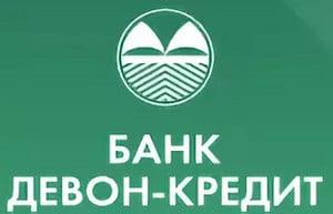 Девон-Кредит логотип