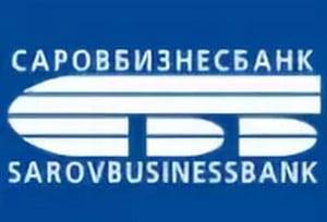 Саровбизнесбанк логотип