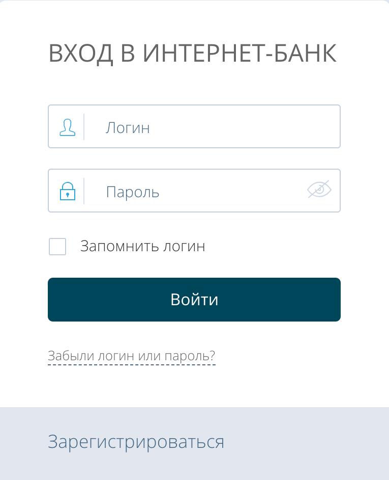 Экспобанк: вход в личный кабинет