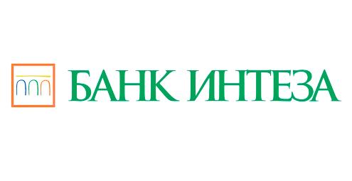 Банк Интеза: личный кабинет