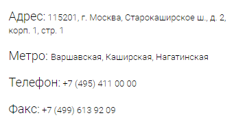 Контакты Интерпрогрессбанка