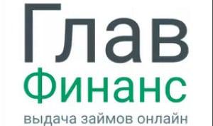 Главфинанс логотип