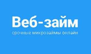 Веб Займ логотип