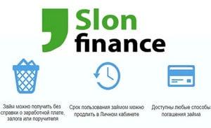Слон финанс лого