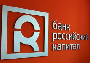 Банк Российский капитал логотип